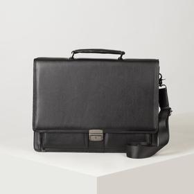 Портфель деловой, 3 отдела, 5 наружных карманов, длинный ремень, цвет чёрный