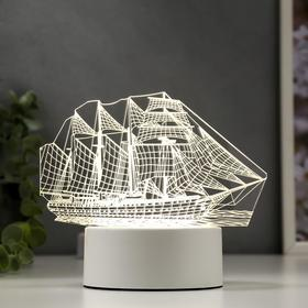 "Светильник ""Фрегат"" LED белый от сети 9,5х15х16см"