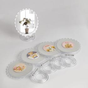 Foldable mirror-pendant, d of the mirror surface is 11.5 cm, MIX