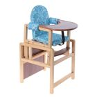 Стульчик для кормления «Ксения», трансформер, цвет голубой - фото 1555306