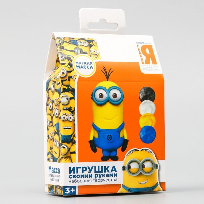 """Набор для создания игрушек из массы для лепки """"Привет!"""" Гадкий Я"""
