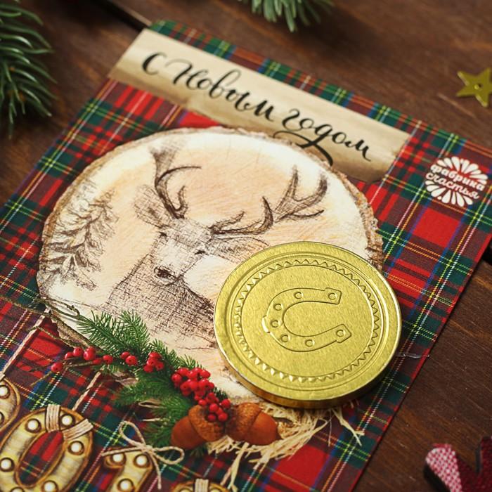 Фотографией программа, вкуснейшая шоколадная новогодняя открытка
