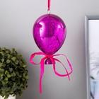 "Ночник ""Воздушный шар малиновый"" от бат в компл 9,5х9,5х15 см - фото 105707794"