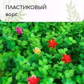 Декоративная панель, 40 × 60 см, «Разноцвет», МИКС