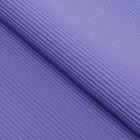 Бумага гофрированная, синий, 50 х 70 см