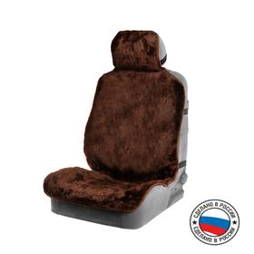 Seat cover, natural wool, brown