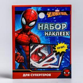 Набор наклеек, Человек-паук, 10 штук