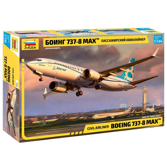 Сборная модель «Пассажирский авиалайнер Боинг 737-8 MAX»