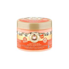Маска для волос Рецепты бабушки Агафьи «Облепиховая», питание и восстановление, 300 мл