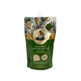 Бальзам Рецепты бабушки Агафьи «Кедровый», питание и укрепление, 500 мл