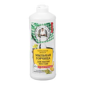 Горчица для мытья посуды Рецепты бабушки Агафьи «Антибактериальная», жидкая, 500 мл