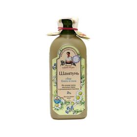 Шампунь Рецепты бабушки Агафьи «Сбор блеск и сила», для всех типов волос, 350 мл