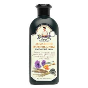 Шампунь Рецепты бабушки Агафьи «Домашний», для всех типов волос, 350 мл