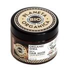 Маска для волос Organic Shea, 300 мл