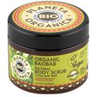 Скраб для тела Organic Baobab «Упругость кожи», 420 г