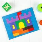 Puzzle Fortress 20*15cm