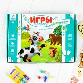 "Развивающий набор для творчества ""Животный мир"" + карандаши, пластилин"