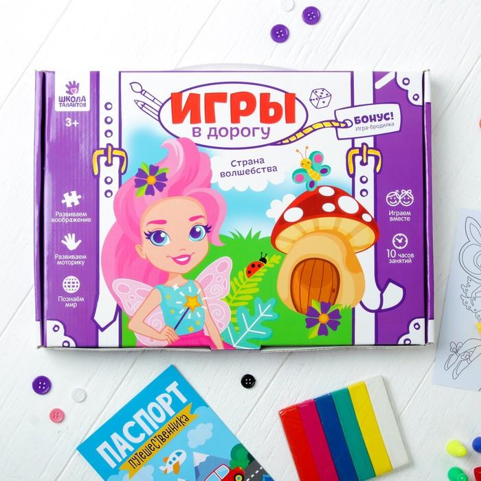 """Развивающий набор для творчества """"Страна волшебства"""" + карандаши, пластилин - фото 685540902"""