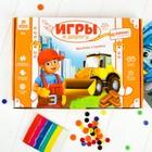 """Развивающий набор для творчества """"Веселая стройка!"""" + карандаши, пластилин - фото 76137356"""