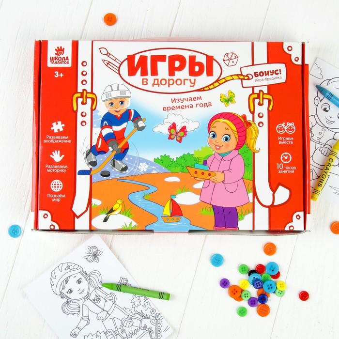 """Развивающий набор для творчества """"Изучаем времена года"""" + карандаши, пластилин - фото 105527500"""