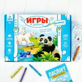 """Развивающий набор для творчества """"Путешествие вокруг света"""" + карандаши, пластилин"""