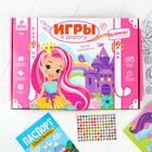 """Развивающий набор для творчества """"Замок принцессы"""" + карандаши, пластилин - фото 105527520"""