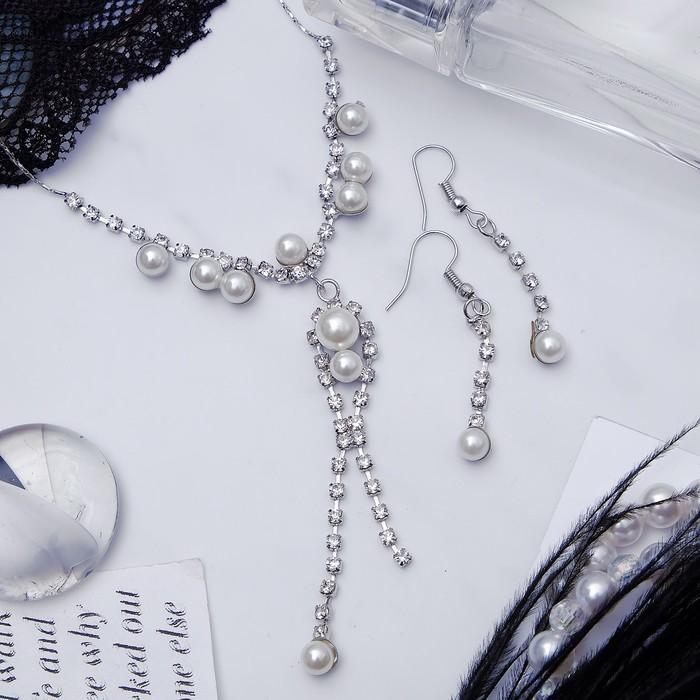 """Набор 2 предмета: серьги, колье """"Изумление"""" нити, цвет белый в серебре, 42 см"""