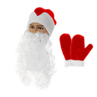 """Новогодний набор """"Дед Мороз"""" для взрослого, шапка, варежки, борода, плюш, р-р 56-59, цвет красный"""