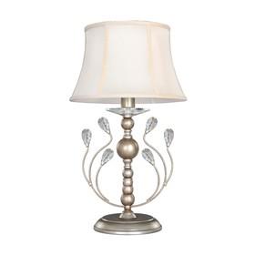Настольная лампа Gaius 1x40Вт E14 серебро 27x27x47см