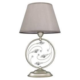 Настольная лампа Gaius 1x40Вт E14 золото 26x26x45см