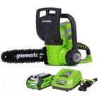 Аккумуляторная цепная пила Greenworks G40CS30 (20117UA), 40В, 2 Ач, шина 30 см, 4.2 м/с, ЗУ   401919