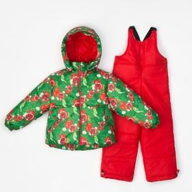 """Комплект для девочки: куртка, п/комбинезон KAFTAN """"Гранаты"""", зелёный, р.36, рост 134-140 см"""