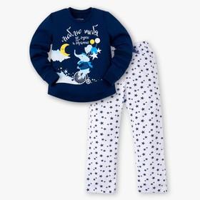 """Пижама для девочки (брюки и джемпер) """"Слоненок"""", р. 32 (110-116 см), синий/белый"""