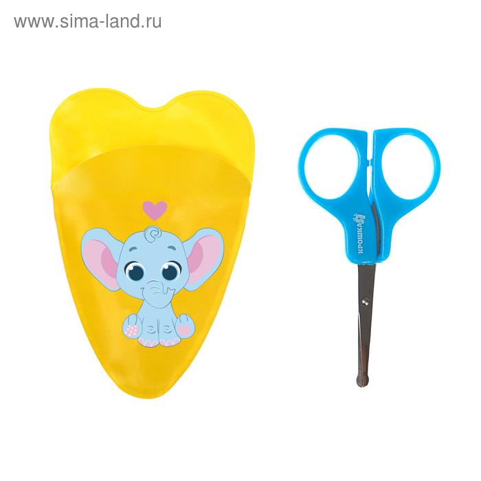 Ножницы детские маникюрные «Слоник», с чехлом, от 0 мес., цвет голубой + чехол