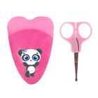 Ножницы детские маникюрные «Панда», с чехлом, от 0 мес., цвет розовый