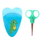 Ножницы детские маникюрные «Динозаврик», с чехлом, от 0 мес., цвет зелёный