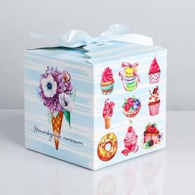 "Foldable box ""Enjoy the moment"" 12 × 12 × 12 cm"