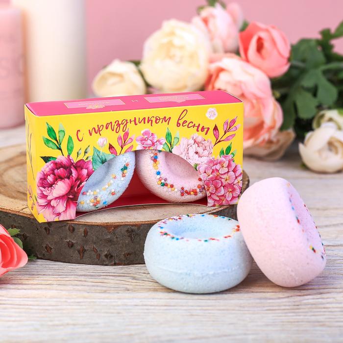 """Бомбочки для ванны в виде пончиков """"С праздником весны"""", 2 шт."""