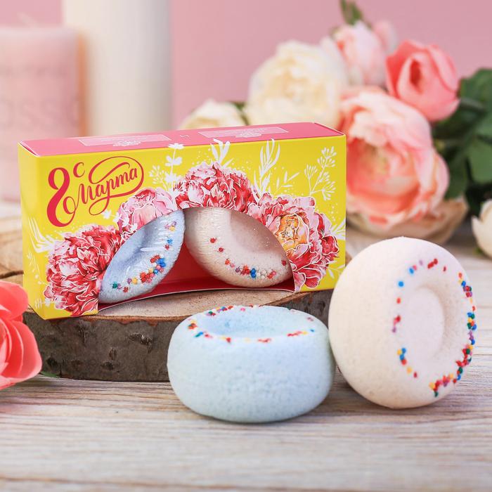 """Бомбочки для ванны в виде пончиков """"С 8 марта"""", 2 шт."""