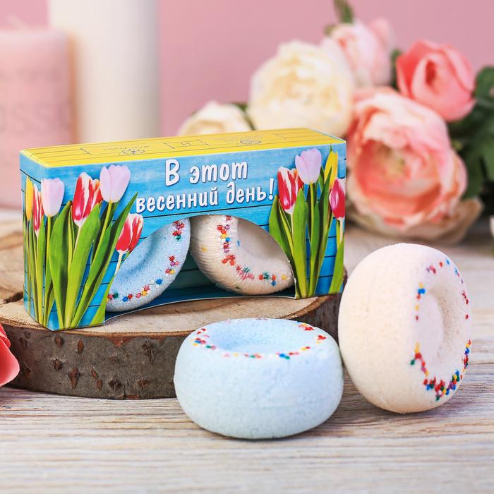 """Бомбочки для ванны в виде пончиков """"В этот весенний день"""", 2 шт."""