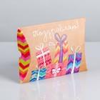 """Folding carton figure """"Congratulations!"""", 11 × 8 × 2cm"""