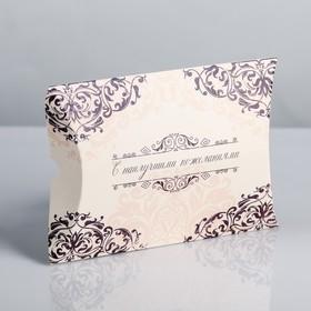Коробка складная фигурная «С наилучшими пожеланиями», 11 × 8 × 2 см в Донецке