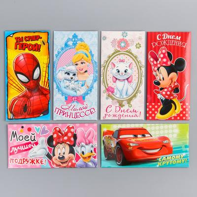 "A set of envelopes of money ""Disney"", 6 PCs, MIX"