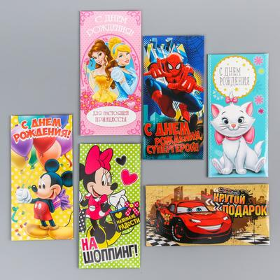 "A set of envelopes of money ""Disney"", 6 PCs MIX"