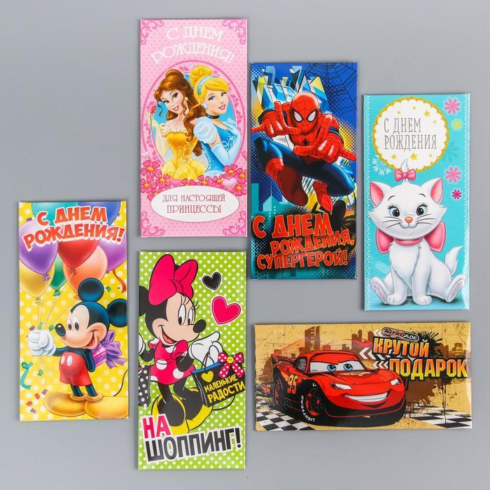 """Набор конвертов для денег """"Disney"""", 6 шт. МИКС"""