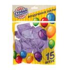 """Шар латексный 10"""" «Макарун», набор 15 шт., цвет фиолетовый - фото 952199"""