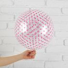 """Шар полимерный 20"""" «Красные точки», прозрачный - фото 308466217"""
