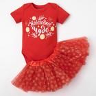 """Комплект: юбка, боди Крошка Я """"Новогоднее чудо"""", красный, р.22, рост 62-68 см"""