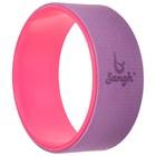 Йога-колесо Лотос 33х13 см, цвет розово-фиолетовый