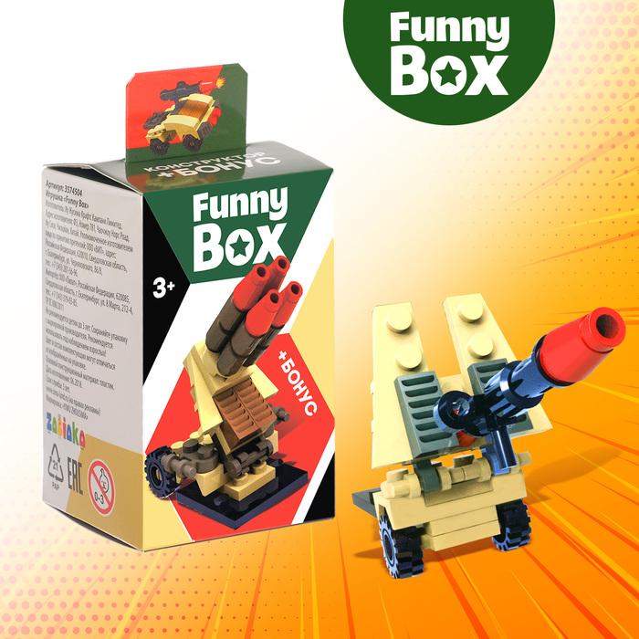 Игровой набор Funny Box «Военные машинки»: карточка, фигурка, лист наклеек